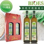 《【囍瑞 BIOES】》蘿曼利有機冷壓特級100% 純橄欖油伴手禮(750ml - 禮盒裝2入)共3盒