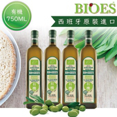 《【囍瑞 BIOES】》蘿曼利有機冷壓特級100% 純橄欖油(750ml - 4入)