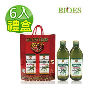 【囍瑞 BIOES】 蘿曼利可冷壓特級100%雙果純橄欖油伴手禮(1000ml - 禮盒裝2入)共3盒