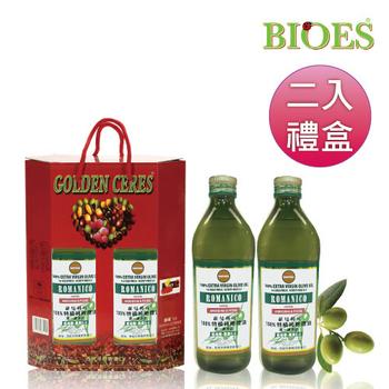 【囍瑞 BIOES】 蘿曼利可冷壓特級100%雙果純橄欖油伴手禮(1000ml - 禮盒裝2入)
