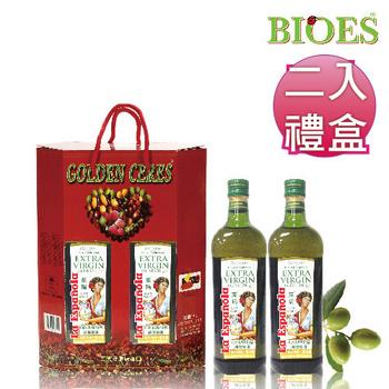 【囍瑞 BIOES】 萊瑞冷壓初榨特級100%純橄欖油伴手禮(1000ml - 禮盒裝2入)