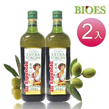 【囍瑞 BIOES】 萊瑞冷壓初榨特級100%純橄欖油(1000ml - 2入)