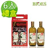 《【囍瑞 BIOES】》魯賓冷壓特級100% 純橄欖油伴手禮(1000ml - 禮盒裝2入)共3盒