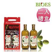 《【囍瑞 BIOES】》魯賓冷壓特級100% 純橄欖油伴手禮(1000ml - 禮盒裝2入)