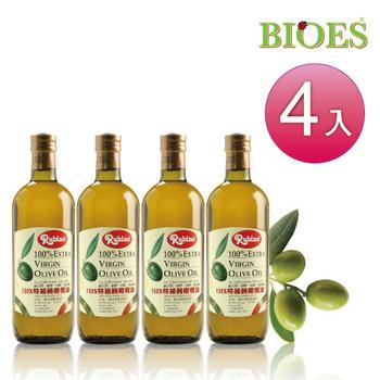 《【囍瑞 BIOES】》魯賓冷壓特級100% 純橄欖油(1000ml - 4入)