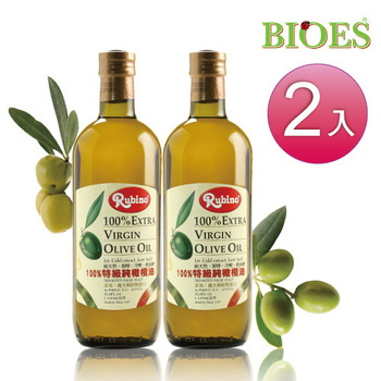 《【囍瑞 BIOES】》魯賓冷壓特級100% 純橄欖油(1000ml - 2入)