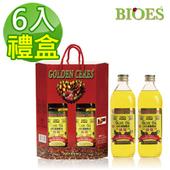 《囍瑞 BIOES》純級100% 純橄欖油伴手禮(1000ml - 禮盒裝2入)共3盒(W010103)