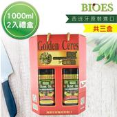 《囍瑞 BIOES》冷壓特級100% 純橄欖油伴手禮(1000ml/瓶 - 禮盒裝2入)共3盒(W010303)
