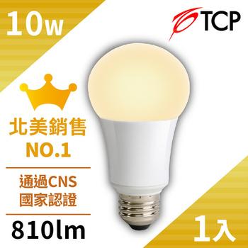 TCP台灣強凌 10瓦LED節能燈泡1入(黃光)