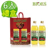 《囍瑞 BIOES》特級 100% 純葡萄籽油伴手禮(1000ml/瓶 - 禮盒裝2入)共3盒(W010403)買就送:有機濾掛咖啡10g *2包 (送完為止)