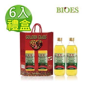 【囍瑞 BIOES】 特級冷壓 100% 純葡萄籽油伴手禮(1000ml - 禮盒裝2入)共3盒
