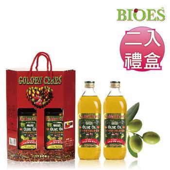 【囍瑞 BIOES】 冷壓特級100% 純橄欖油伴手禮(1000ml - 禮盒裝2入)