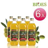《囍瑞 BIOES》特級冷壓100% 純橄欖油(1000ml/瓶 - 6入)(B0100106)