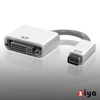 ZIYA Mac 轉接線 (Mini DVI to VGA) 視訊轉接線