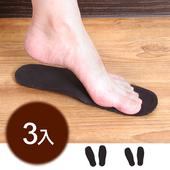 《足亦歡 ZENTY》竹炭獨立筒氣墊式鞋墊(3雙入)(男用)