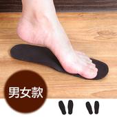 《足亦歡 ZENTY》竹炭獨立筒氣墊式鞋墊(女用)
