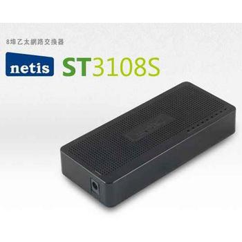 《netis》8埠乙太網路交換器