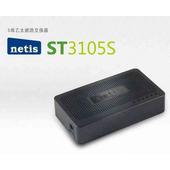 《netis》5埠乙太網路交換器