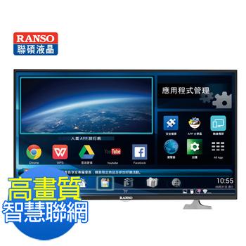 RANSO聯碩 32型智慧聯網 HIHD LED液晶顯示器+視訊盒(32RS-I6A)(32RS-I6A)