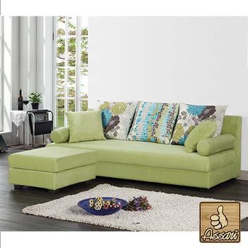 ASSARI 夏綠蒂日式簡約L型布沙發(青綠)