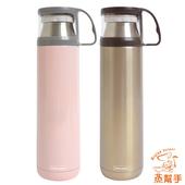 《BRAISE HELPER》不鏽鋼創意隨身提手保冰保溫杯瓶(450ml)2入組(櫻花粉)
