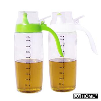 《EG Home 宜居家》玻璃調味油罐(500ml)2入組