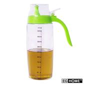 《EG Home 宜居家》玻璃調味油罐(500ml)