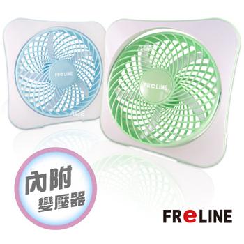 FReLINE 兩段式8吋DC節能電風扇 / USB / 辦公室 / 閱讀 FF-1003(藍色)