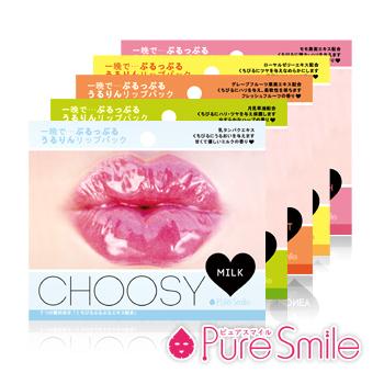 日本Pure Smile 第一代一夜Choosy保濕護唇膜五款任選10片(蜜桃/蜂蜜/水果/草本/牛奶)(蜜桃x10)