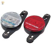 《月陽》自行車車輪光控震動安全燈幅條燈車輪燈2入組(XC-506)
