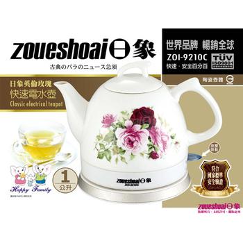 日象 1L快速陶瓷電水壺 ZOI-9210C