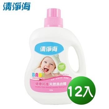 清淨海 健康呵護天然洗衣精(12入/箱)
