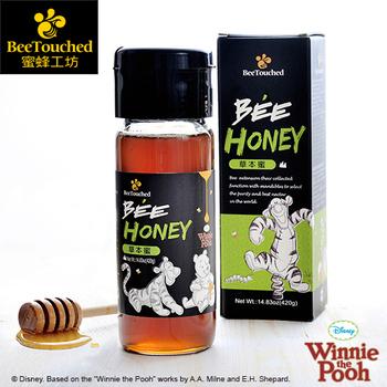 《BeeTouched蜜蜂工坊》 迪士尼維尼系列草本蜜420g★限量上市