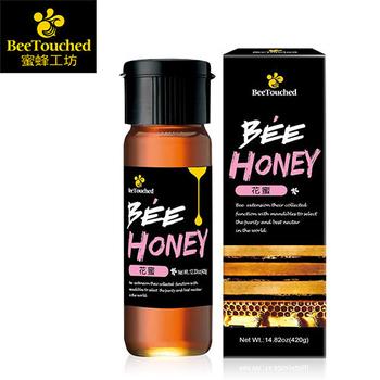 BeeTouched蜜蜂工坊 BeeHoney花蜜420g/瓶