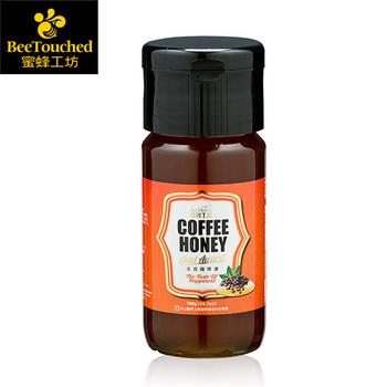 BeeTouched蜜蜂工坊 金賞咖啡花蜜(700ml/瓶)
