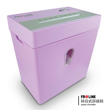 FReLINE 碎段式碎紙機 FS-201X(粉紅色)