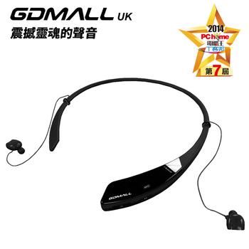 【GDMALL 吉迪歐】 Audio i-Share 愛分享 高階藍芽耳機 - 二色(尊爵黑)