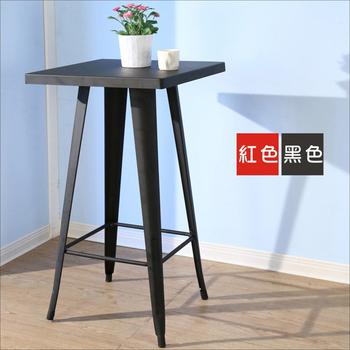 《BuyJM》復古LOFT工業風鐵製吧台桌/餐桌(黑色)