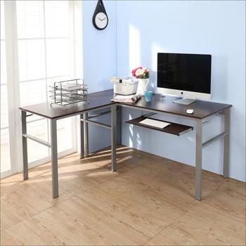 BuyJM 低甲醛防潑水L型160+80公分單鍵盤穩重型電腦桌(胡桃色)