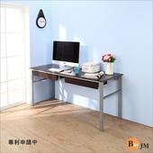 《BuyJM》低甲醛防潑水160公分雙抽屜穩重型工作桌(胡桃色)