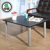 《BuyJM》格倫低甲醛仿馬鞍皮和室桌/寬80*60公分(黑色)