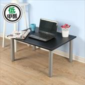《BuyJM》低甲醛仿馬鞍皮和室電腦桌/寬80*60公分(黑色)