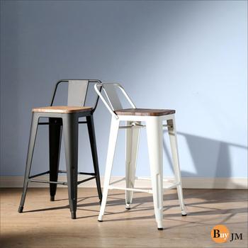 BuyJM LOFT復古風工業風榆木低背吧台椅/餐椅 (2色可選)(御鐵黑)