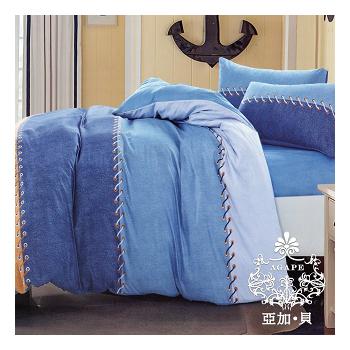 AGAPE亞加˙貝 簡約線條-2015獨家款雙人四件式薄被套床包組(百貨專櫃精品)(5尺)