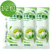 《台塑生醫》Dr's Formula草本敏護-抗菌防霉洗衣精1kg(12包入)