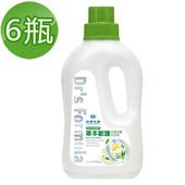 《台塑生醫》Dr's Formula草本敏護-抗菌防?洗衣精1.2kg(6瓶入)
