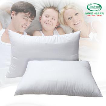 《剋菌寶》防蟎抗菌舒眠枕(2入)(45x74cm)