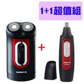 《1+1超值組》日象 充電式電鬍刀+ 鼻毛刀 (ZOH-390A +ZONH-5220M)