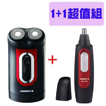 1+1超值組 日象 充電式電鬍刀 ZOH-390A+ 電池式鼻毛剪 ZOH-210M