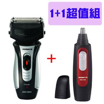 1+1超值組 日象 充電式3D浮動電鬍刀 ZOH-360A+電池式鼻毛剪 ZOH-210M